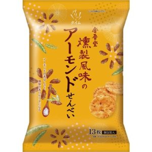 Kingodo Black  Rice Cracker (Smoked Almond) 17pcs - KonveniGomart