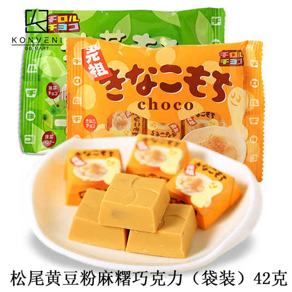 TIROL  Kinako Mochi Chocolate (Bag) 42g