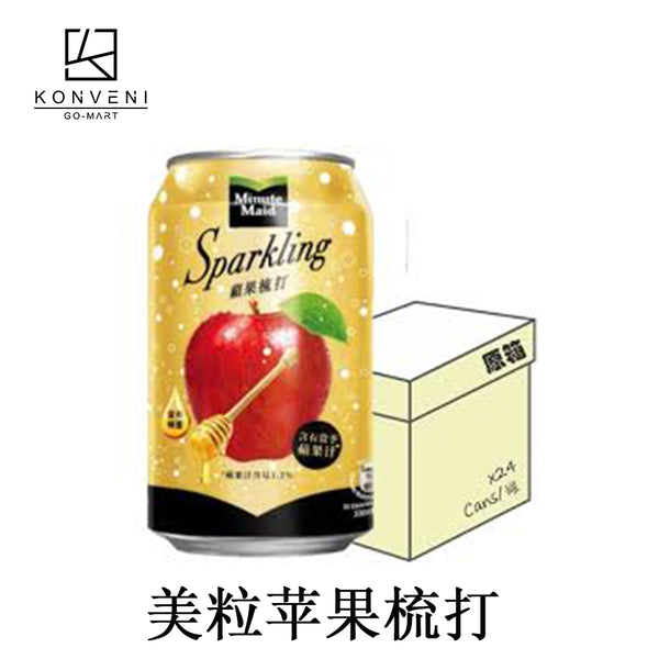 Minute Maid Sparkling Apple Soda 330ml