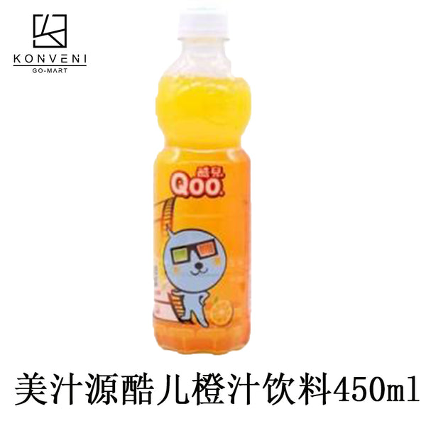 MinuteMaid Qoo Orange Juice Drink 450ml - KonveniGomart