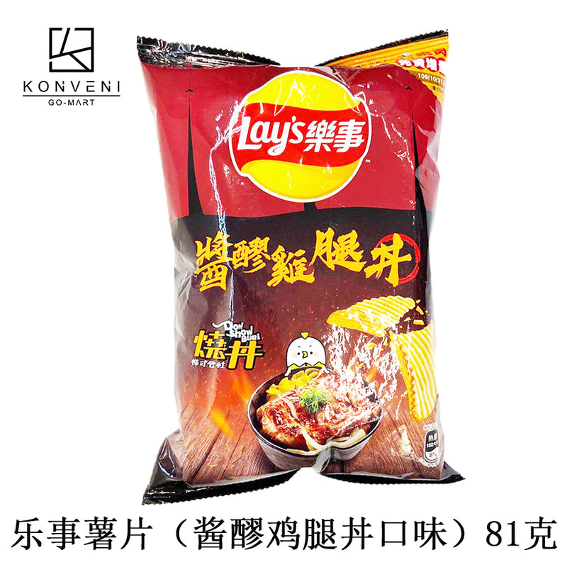 Lay's Chips (Don Show Buri) 81g