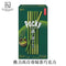 Glico Pocky Chocolate Matcha 2packs - KonveniGomart