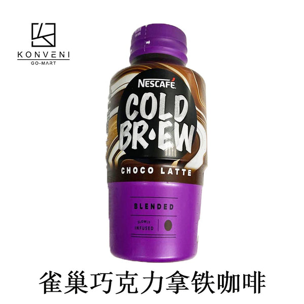 Nescaff Choco Latte Milk Coffee 280ml - KonveniGomart