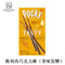 Glico Pocky Chocolate (Tasty Fermented) 2p