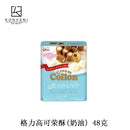 Glico Cream Collon (Milk Flavor) 48g