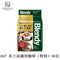 AGF Blendy Drip Pack Coffee (Special) Green 56g