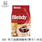 AGF Blendy Drip Pack Coffee (Mocha )56g