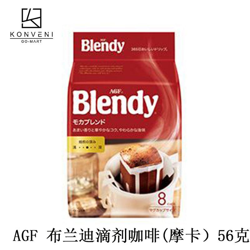 AGF Blendy Drip Pack Coffee (Mocha) Red 56g