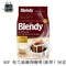 AGF Blendy Drip Pack Coffee (Rich) Brown 56g