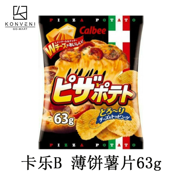 Calbee Pizza Potato Chips 63g