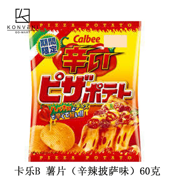 Calbee Potato Chips (Spicy Pizza Flavor) 60g