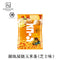 Koikeya Corn Sticks (Cheese Flavor) 75g
