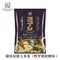 Koikeya Corn Stick (Basil Cheese Flavor) 70g