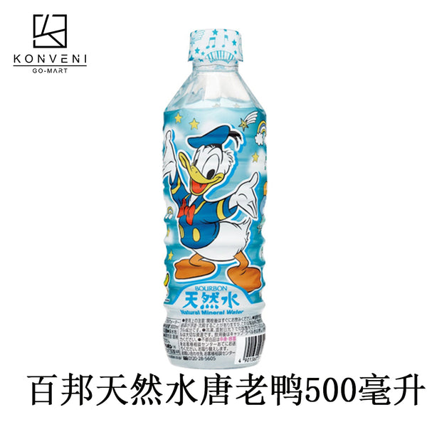Bourbon Natural water (Disney Donald Duck ) 500ml - KonveniGomart