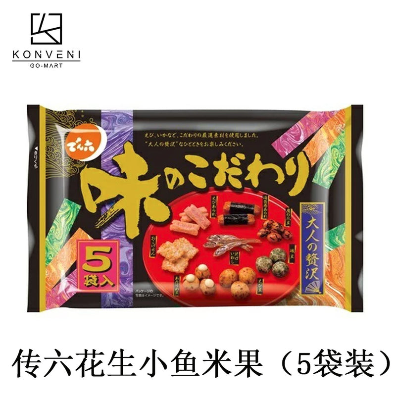 DENROKU Peanut Mini Fish Rice Cracker (5 packs) 120g