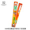 UHA-Long Gummy Strip Candy (Orange) 41g