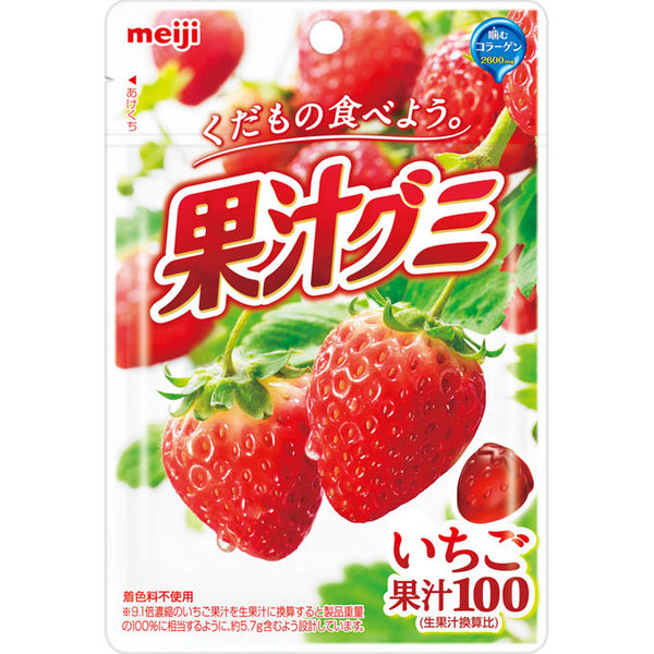 Meiji Strawberry Gummy 47g - KonveniGomart
