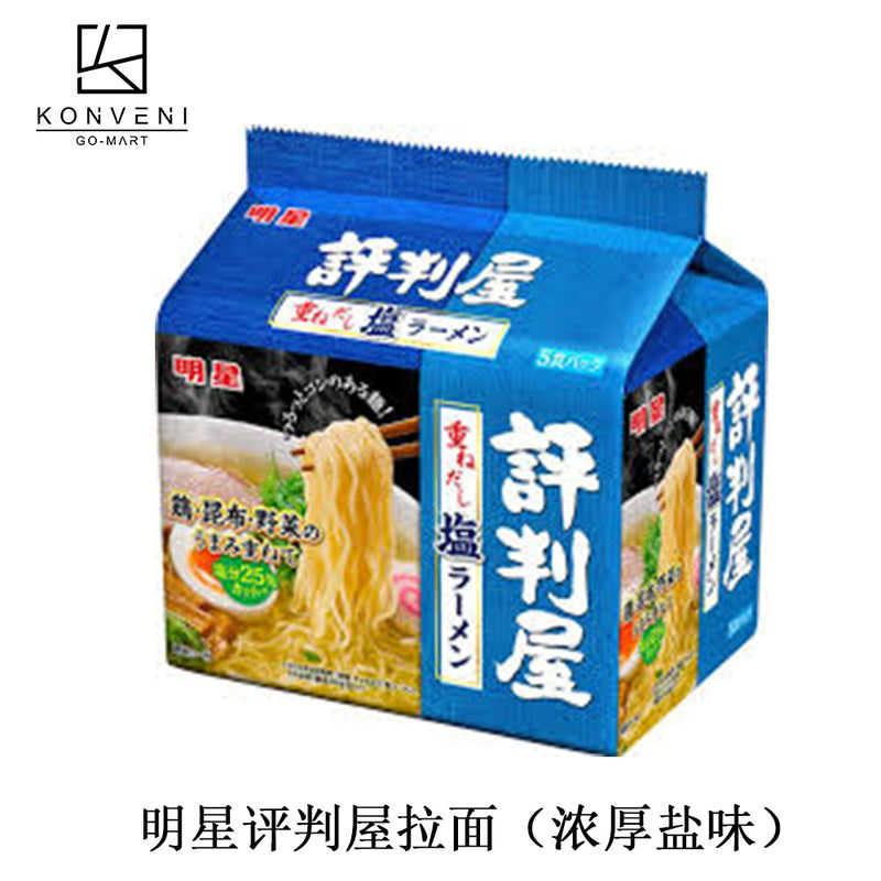 Instant Noodles (Salt Source) 86g