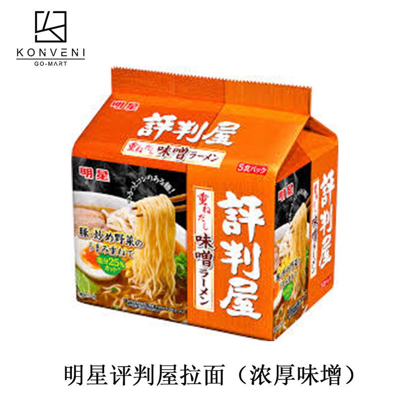 Instant Noodles (Miso Source) 86g