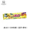 Morinaga Hi-Chew Soft Candy (Pineapple&Orange) 55.2g