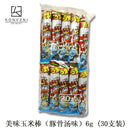 YAOKIN Cheese Puff Stick (Seafood Flavor) 6g (30 pcs)