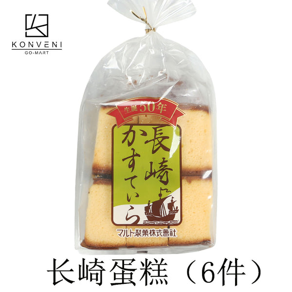 Maruto Nagasaki Honey Castella Cake (6 pieces)