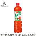 Mirinda Fruit Drink (Watermelon Flavor) 500ml