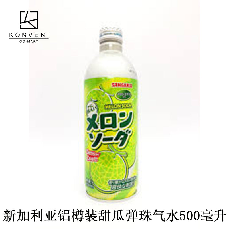 Sangaria Ramu Bottle (Melon Soda) 500ml