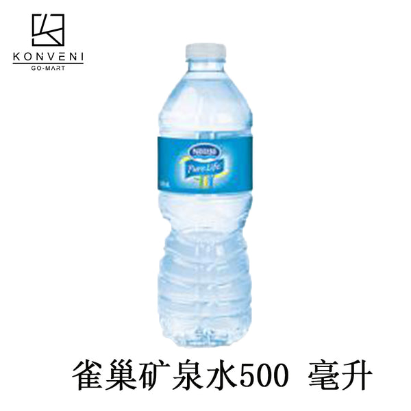 Nestle Pure Life Spring Water 500ml - KonveniGomart