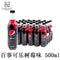 PEPSI Raspberry Drinks (0 Sugar) 500ml - KonveniGomart