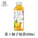 NONG FU Pi Grapefruit Green Tea 500ml - KonveniGomart