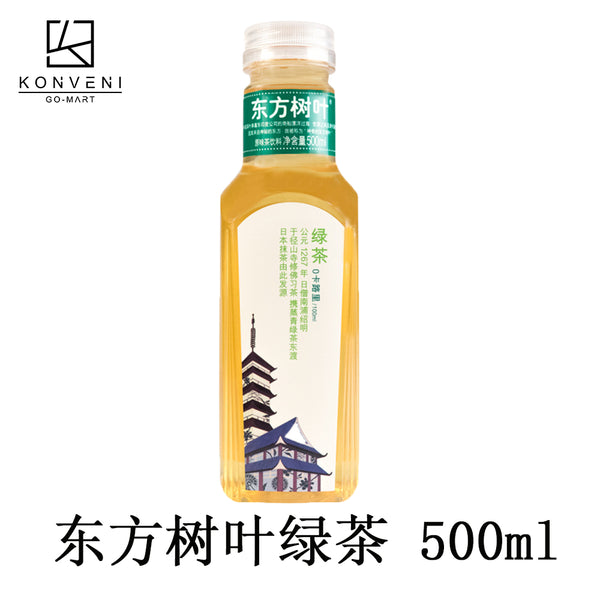 NONG FU Green Tea (0 Calories) 500ml - KonveniGomart