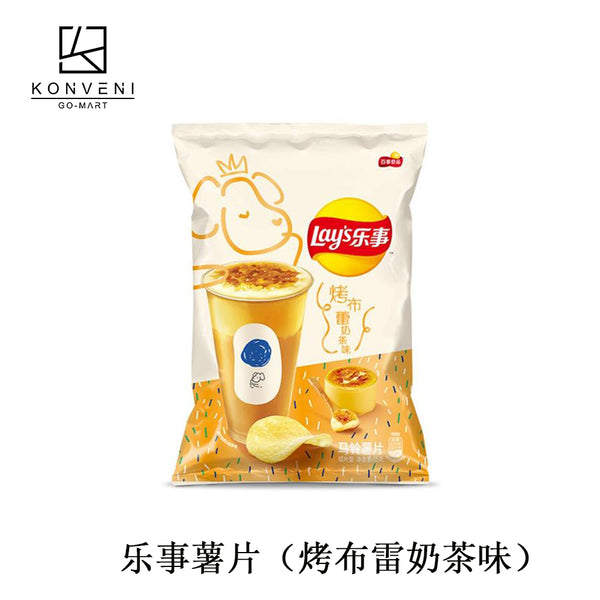 lay's Potato Chips (Brulee Milk Tea Flavor) 65g