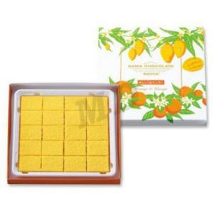 Royce Raw Chocolate (Orange & Mango Flavor) 20pcs - KonveniGomart