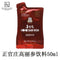 CheongKwanJang Korean Red Ginseng Drink 50ml - KonveniGomart