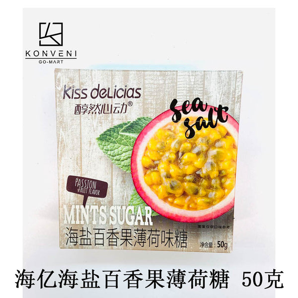 Kiss Delicias Mints Sugar ( Passion fruit Flavor) 50g