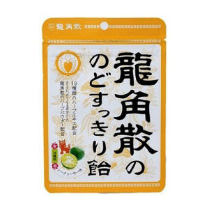 Ryukakusan Herb and Mint Hard Candy Kumquat Flavor (Bag) 88g - KonveniGomart