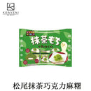 TIROL Chocolate Matcha Green Tea Mochi (Bag) 52.5g - KonveniGomart