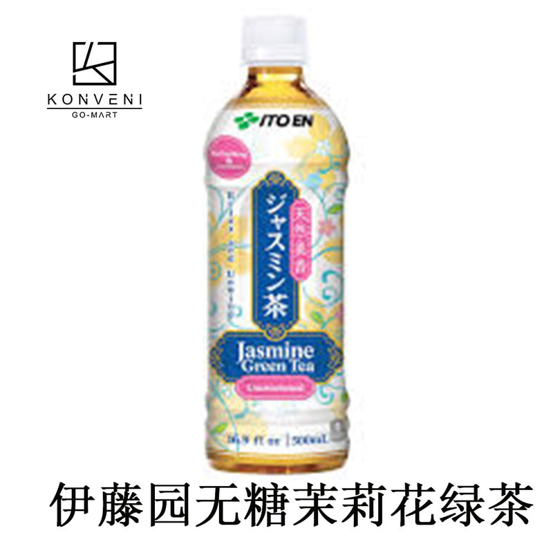 ITOEN Unsweetened Jasmine Green Tea 500ml - KonveniGomart
