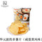 Huayuan Potato Chips (Salted Egg Yolk Flavor) 54g - KonveniGomart