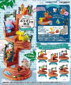 Re-Ment Pokemon Candy Toy Steps 2 Collection (6 kinds in a set) - KonveniGomart