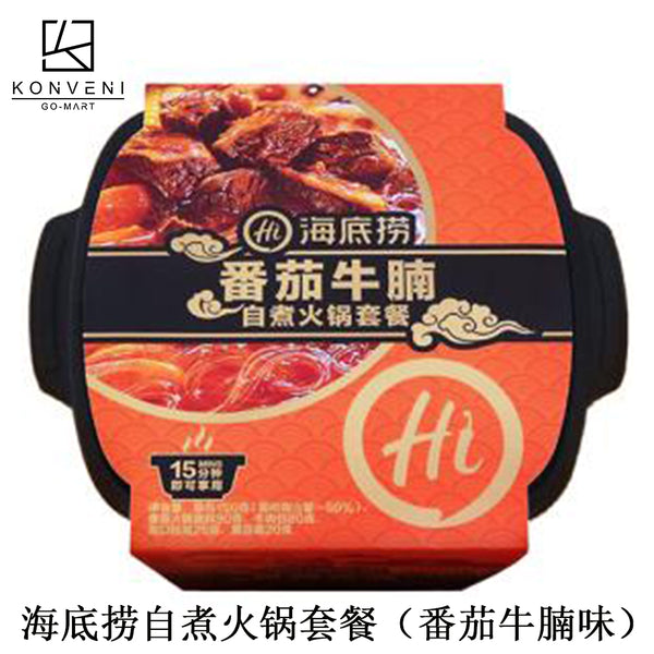 HAIDILAO Tomato Beef Brisket Self-boiled Hot Pot Package 365g