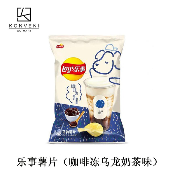 lay's Potato Chips (Coffee Oolong Milk Tea Flavor) 65g
