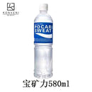 Pocari Sweat Ion Supply Drink 580ml - KonveniGomart