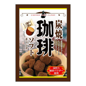 Amehama Coffee Soft Candy 90g - KonveniGomart