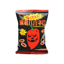 TOHATO BOUKUN HABANERO - Super Spicy Potato Rings 56g - KonveniGomart