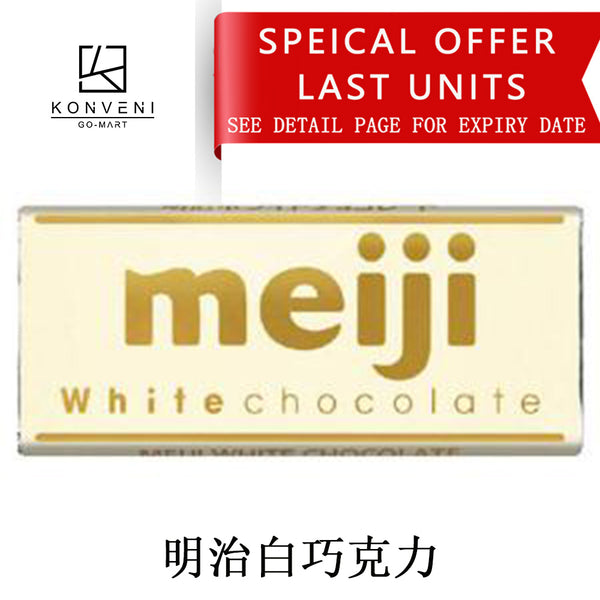 Meiji White Chocolate - KonveniGomart