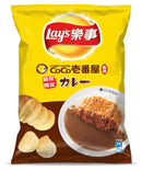 Lay's Potato Chips Curry House  36g