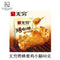 WU QIONG Grilled Chicken Drumstick (Honey Flavor Snack) 60g - KonveniGomart