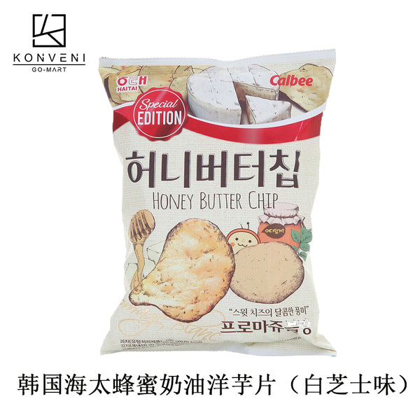 HAITAI Calbee  Honey Butter Chip (Fromage Blanc) 60g - KonveniGomart